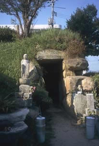 三田尻御茶屋旧構内 英雲荘