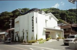 青海島自然研究路