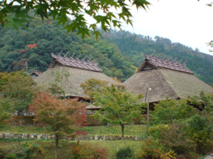 Chogen-no sato Village