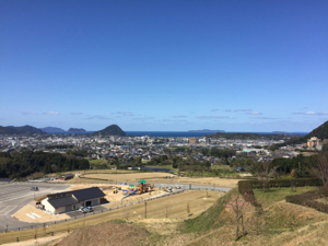 Tōgei no Mura Park Viewpoint