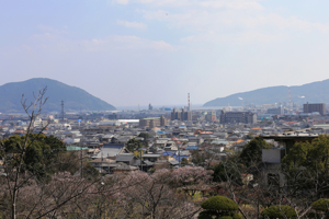 Scenic Outlook at Tenjinyama Park