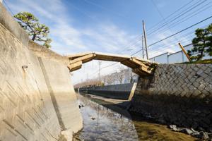 Masutsukirankanbashi Bridge